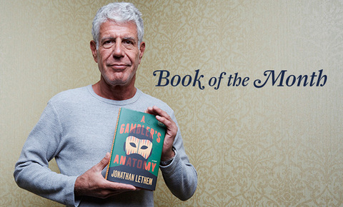 anthonybourdain_botm_480